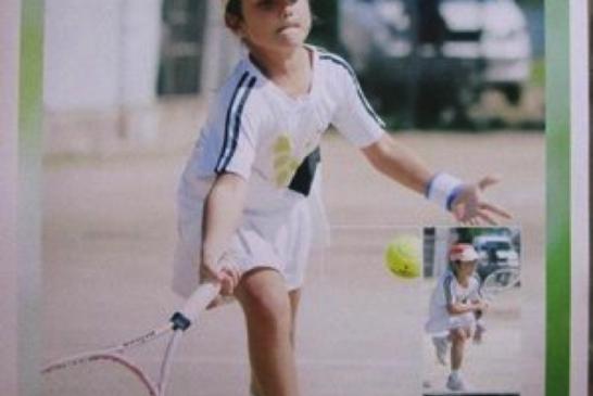 Dunlop Junior Tennis Championships- CITCI
