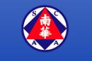 South China Open Main Draw