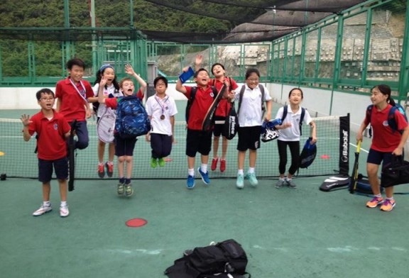 HKIS Repulse Bay Classes Term 2, February 15th at RB