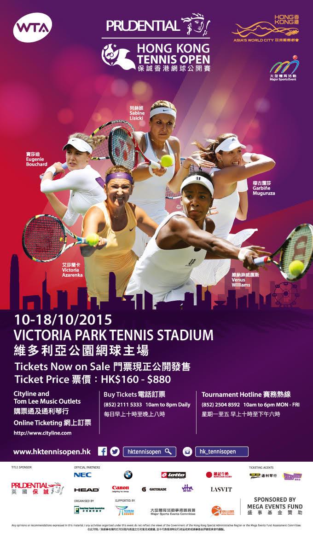 HK_TennisOpen