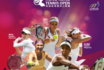 HK Open 10 – 18 October 2015