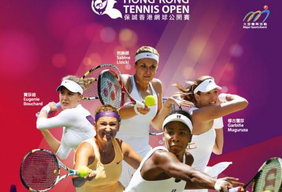 HK Open 10 - 18 October 2015