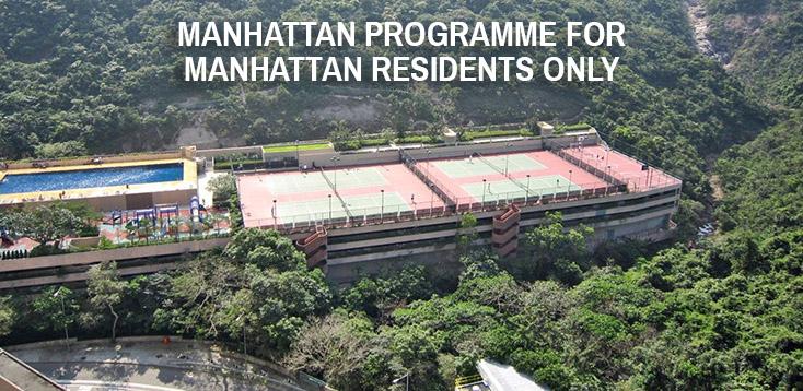 manhattan-tennis-court