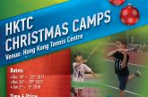 HKTC Christmas Camps