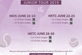 Gemdale Junior Tour 2019