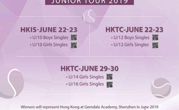 Gemdale Junior Tour 2019