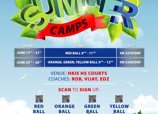 HKIS Summer Camp 2019