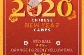 HKTC CNY 2020 Camps
