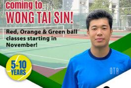 Wong Tai Sin Tennis Introduction