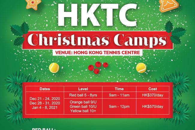 HKTC Xmas Camps 2020