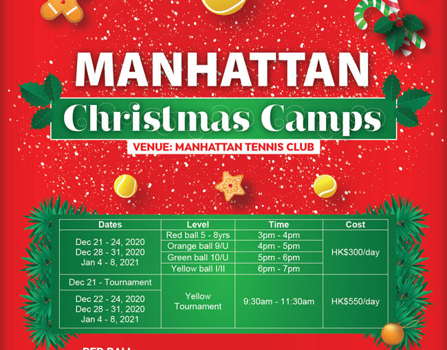 Manhattan Xmas Camp 2020