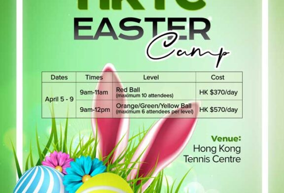 HKTC Easter Camp 2021