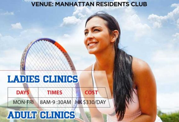 Manhattan Ladies and Adults Clinic 2021