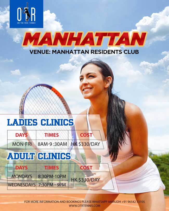 Manhattan Ladies 2021