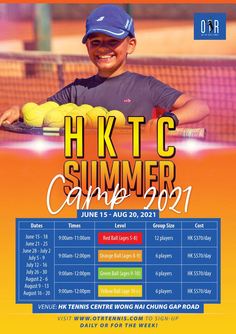 HKTC-Summer-Camp