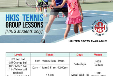 HKIS Group Lessons